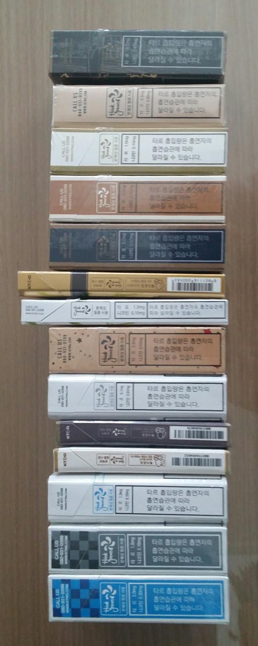 담배-모음 사진-004.png