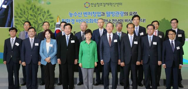20150602전남창조경제혁신센터 출범식4.jpg