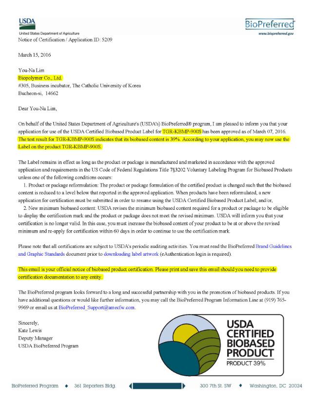 160317-BioPreferred Official Letter_TGR KBMP 900S.jpg